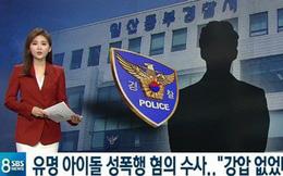 Chấn động: Nam idol nhóm nhạc Kpop nổi tiếng bị nhân viên quán bar kiện vì tội hiếp dâm, bị đơn đã nhanh chóng lộ diện