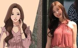 Nữ hoạ sĩ Webtoon 5,1 triệu lượt thích ở Hàn lần đầu lộ diện, body nóng bỏng của cô lấn át tất cả