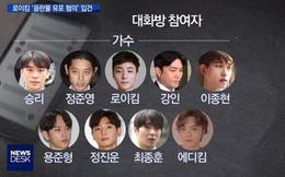Tin nóng giữa đêm: MBC tung danh sách 10 thành viên chatroom toàn mỹ nam Kbiz mà Jung Joon Young phát tán clip sex