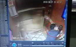 Vụ cựu phó viện trưởng VKS 'nựng' bé gái: Lấy file gốc video để điều tra