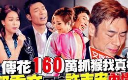 Diva Hong Kong đích thân chi tiền tỷ thuê tài xế quay clip chồng ngoại tình với Á hậu Hong Kong?
