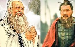 Làm người học Khổng Tử, làm việc học Tào Tháo: Đây là cách lĩnh hội cả đạo đức và tài năng trên con đường sự nghiệp suốt cuộc đời