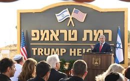"""Món quà """"hữu danh vô thực"""" Israel dành tặng TT Trump nhân sinh nhật lần thứ 73"""
