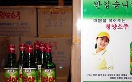 Soju Bình Nhưỡng: 'Quốc tửu' phản ánh trái tim 'ngây thơ, hồn hậu' của người Triều Tiên