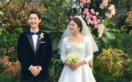 """Song Hye Kyo - Song Joong Ki ly hôn, dân mạng """"đào"""" lại lời dự báo hôn nhân năm nào"""