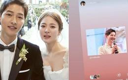 Song Hye Kyo cuối cùng đã 'lộ diện': Âm thầm xem ảnh chồng Song Joong Ki khi cả thế giới đồn ngoại tình