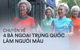'Chất' như 4 bà ngoại Trung Quốc: Lúc trẻ làm to, về già theo đuổi nghiệp người mẫu để giữ khí chất sang chảnh của thiếu phu nhân