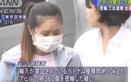 Mang 10 kg nem chua và 360 quả trứng vịt lộn vào Nhật Bản, nữ du học sinh Việt bị cảnh sát bắt và lên cả bản tin
