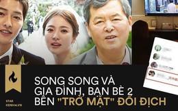 """Soi tất tần tật dấu hiệu Song Song và gia đình bạn bè 2 bên """"trở mặt"""" đối địch: Liệu có ẩn tình sau vụ ly hôn 2000 tỉ?"""