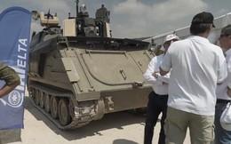 """Bộ Quốc phòng Israel ra mắt """"chiếc xe chiến đấu của tương lai"""""""