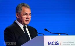 Nga: Mỹ chi ngân sách phát triển tên lửa trước khi rút khỏi INF
