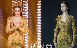 Không hề là dạng vừa, Địch Lệ Nhiệt Ba nhiều lần mặc đẹp ngang ngửa thậm chí lấn át người mẫu