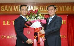 Trao quyết định bổ nhiệm Phó Chủ tịch Ủy ban Giám sát tài chính Quốc gia