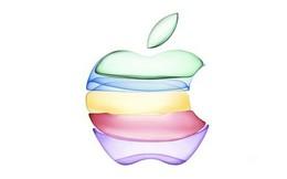Bí ẩn thông điệp iPhone 11 trong thư mời: Logo Táo khuyết cắt thành 5 mảnh nghĩa là gì?