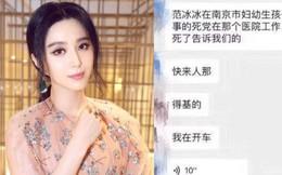 Biến căng giữa đêm: Rộ tin Phạm Băng Băng bí mật sinh con ở Nam Kinh và thái độ gay gắt của netizen