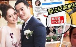 Cuộc sống hôn nhân không như mơ của Chung Hân Đồng: Tiêu tiền phải nhìn sắc mặt của chồng, ra nông nỗi này vì 1 lý do