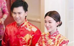 Người đẹp từng khiến Tạ Đình Phong và Trần Quán Hy tranh giành, xuất hiện lộng lẫy trong lễ đăng ký kết hôn cùng bạn trai thiếu gia giàu có 3 đời