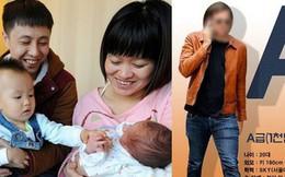 Tinh trùng của đàn ông Hàn Quốc được rao bán online, đủ giá thành thượng vàng hạ cám theo chất lượng 'giống', tiêu chí tối thiểu là 'không bị hói đầu'