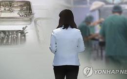 Vụ thai phụ người Việt bị phá thai nhầm: Người Hàn hoang mang, truy lùng địa chỉ nơi gây ra sai phạm, bệnh viện vẫn hoạt động bình thường