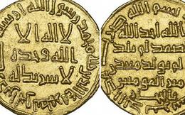Đấu giá đồng tiền hiếm bậc nhất thế giới hơn 46 tỷ đồng