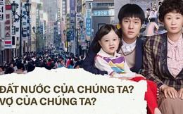 """Văn hóa Uri của Hàn Quốc: Nói """"của chúng ta"""" thay vì """"của tôi"""" và ẩn giấu trong đó là sự đoàn kết cùng niềm tự hào dân tộc đáng ngưỡng mộ"""