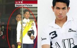 Dân mạng phát sốt với Hoàng tử Brunei lịch lãm trong Lễ đăng quang của Nhật hoàng Naruhito, lý lịch đúng chuẩn đẹp trai, nhà giàu, tài giỏi