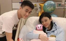 Tiết lộ chi phí sinh đẻ đắt đỏ nơi siêu mẫu Ming Xi hạ sinh cháu trai đích tôn cho gia tộc trùm sòng bạc Macau