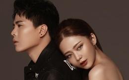 Hành trình yêu chóng vánh của Trịnh Thăng Bình và Liz Kim Cương: Diện đồ đôi, liên tục xuất hiện cùng nhau nhưng vẫn khẳng định là tri kỷ!