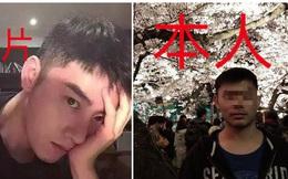 Bị bóc mẽ fake ảnh trai đẹp để hẹn hò online, thanh niên vẫn cãi cố: 'Do dạo này anh xuống sắc thôi!'