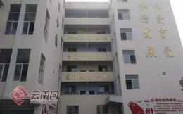 Trung Quốc: 51 trẻ mẫu giáo bị bỏng do tấn công hóa chất