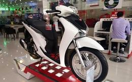 Cục Bảo vệ người tiêu dùng 'bất lực' với xe máy Honda loạn giá