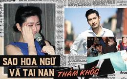 Tai nạn thương tâm trong giới Cbiz: Cao Dĩ Tường đột tử, Selina suýt bỏ mạng, Du Hạo Minh mất cả sự nghiệp