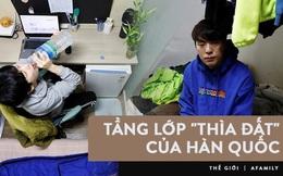 """""""Thìa đất"""" ở Hàn Quốc: Tầng lớp thu nhập thấp bị tước quyền thành công và vươn lên trong cuộc sống dần khiến họ mất hết niềm tin hy vọng"""
