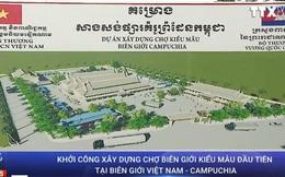 Chợ biên giới kiểu mẫu Việt Nam-Campuchia góp phần thúc đẩy thương mại song phương