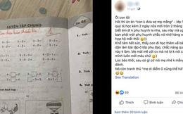 Quên làm bài tập, nam sinh lớp 1 bị cô giáo cho 1 điểm, phụ huynh đăng đàn tố cô giáo đã quá mạnh tay