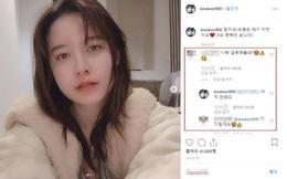 4 tháng sau lùm xùm ly hôn với Ahn Jae Hyun, Goo Hye Sun bất ngờ nhận được lời cầu hôn từ một người bí ẩn