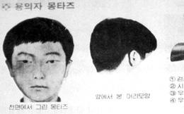 Phanh phui vụ án mạng sau 33 năm