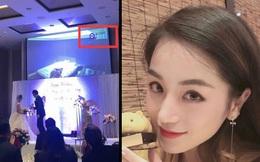 """Thì ra nữ chính trong vụ việc cô dâu bị """"vạch mặt"""" ngoại tình với anh rể ngay trong đám cưới lại là gương mặt thân quen, lại còn nổi tiếng xứ Trung"""