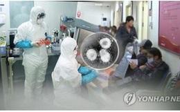 Hàn Quốc phát hiện trường hợp đầu tiên mắc bệnh viêm phổi lạ từ Trung Quốc