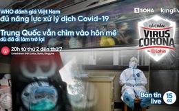 Bản tin đặc biệt tối 17/2: Bộ Y tế thông tin Khánh Hoà, Thanh Hoá sắp được công bố hết dịch