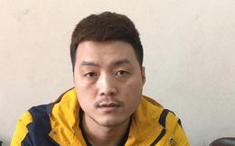 Sợ lây dịch Covid -19, kẻ trốn nã từ Trung Quốc quay về Việt Nam đầu thú