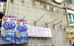 Nhật Bản phẫn nộ vụ 6.000 khẩu trang phẫu thuật bị đánh cắp tại bệnh viện
