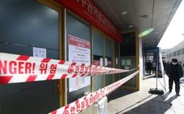 Daegu (Hàn Quốc): 544 người từng đến nhà thờ Shincheonji có triệu chứng, đang chờ kết quả xét nghiệm COVID-19