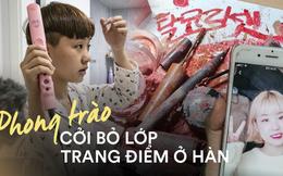 """Hàn Quốc bị ám ảnh nhan sắc nhưng phụ nữ nước này giờ chạy theo phong trào """"Escape the Corset"""": Không trang điểm, chấp nhận sống thật với diện mạo bẩm sinh"""