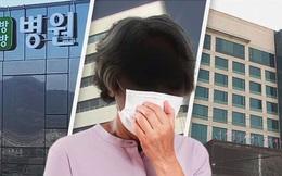 Bệnh nhân siêu lây nhiễm corona ở Hàn Quốc kêu oan: Tôi không hiểu tại sao mình phải gánh chịu mọi tội lỗi như thế