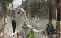 Hàn Quốc ngày 28/2 xác nhận thêm gần 600 ca nhiễm COVID-19, tiếp tục vượt TQ về số ca nhiễm mới trong ngày