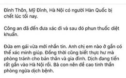 Bác thông tin có người Hàn Quốc tử vong ở Hà Nội