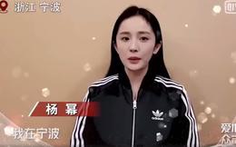 Gần 100 ngôi sao nổi tiếng Hoa ngữ hát ủng hộ Vũ Hán giữa dịch bệnh: Châu Tấn - Dương Mịch - Tiêu Chiến gây xúc động