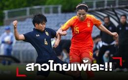 """Thua tan tác, HLV Thái Lan chán nản, thừa nhận """"cầu thủ Trung Quốc thật đáng sợ"""""""