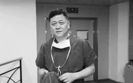 Bác sĩ hàng đầu Vũ Hán qua đời vì nhiễm virus Corona